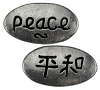 Peace Word pocket stone