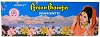 Green Champa stick incense 20 pack