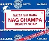Nag Champa 150gm soap