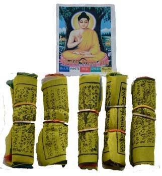 Tibetan prayer flag (5/pack)