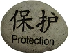 Protection stone 2 3/4